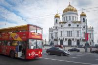Russia city sightseeing tour