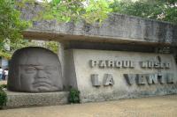De La Venta Museum