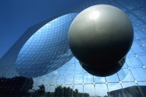 Futuroscope France