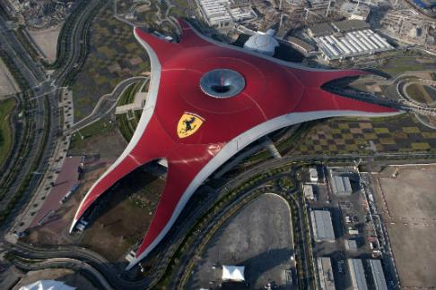 Click to view details and reviews for Ferrari World 1 Day 1 Park Pass.