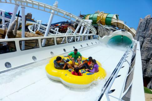 Click to view details and reviews for Yas Waterworld 1 Day 1 Park Pass.