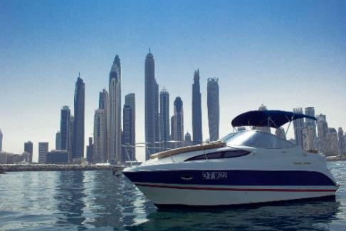 Image of Dubai Exciting Fishing Trip - Special Offer