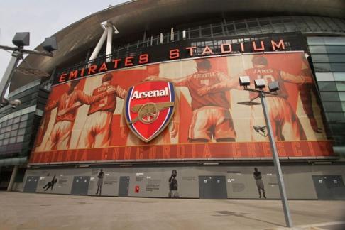 Image of Arsenal FC - Emirates Stadium Self-Guided Audio Tours